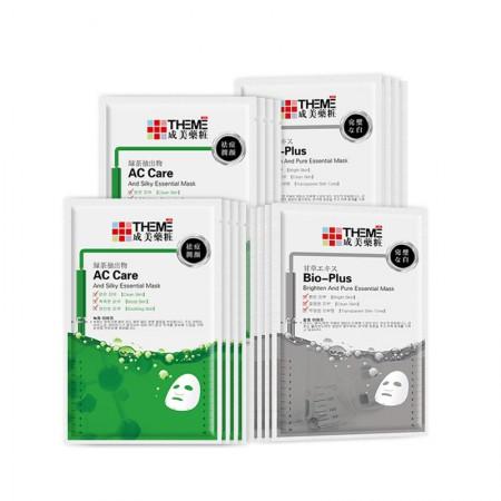 成美药妆 绿茶祛痘润颜面膜组合·16片