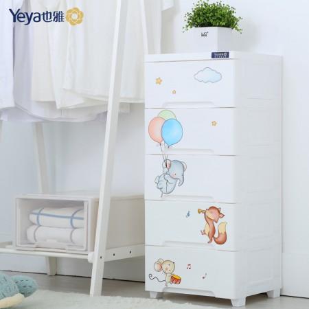 Yeya也雅抽屉式收纳柜子儿童宝宝夹缝柜塑料零食置物柜·萌动星际