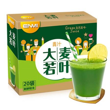 ENMI大麦若叶青汁*3盒