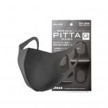 日本直邮 PITTA MASK 防尘口罩方花粉灰尘成人款黑色(3枚)五件装