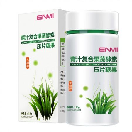 ENMI青汁复合果蔬酵素压片糖果*3瓶