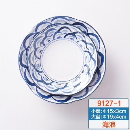 宝优妮 创意复古水墨风陶瓷菜盘子2件组·海浪