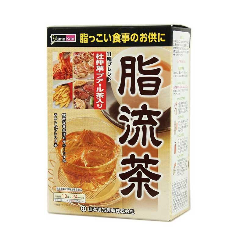 香港直邮 日本山本汉方 脂流茶 清肠去油 两盒装