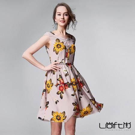 尚街 泥金万点真丝连衣裙·杏色