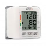 攀高手腕式电子血压计家用测压仪PG-800A8·白色