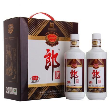 郎酒 1956老郎酒经典礼盒53度 500ml*2瓶