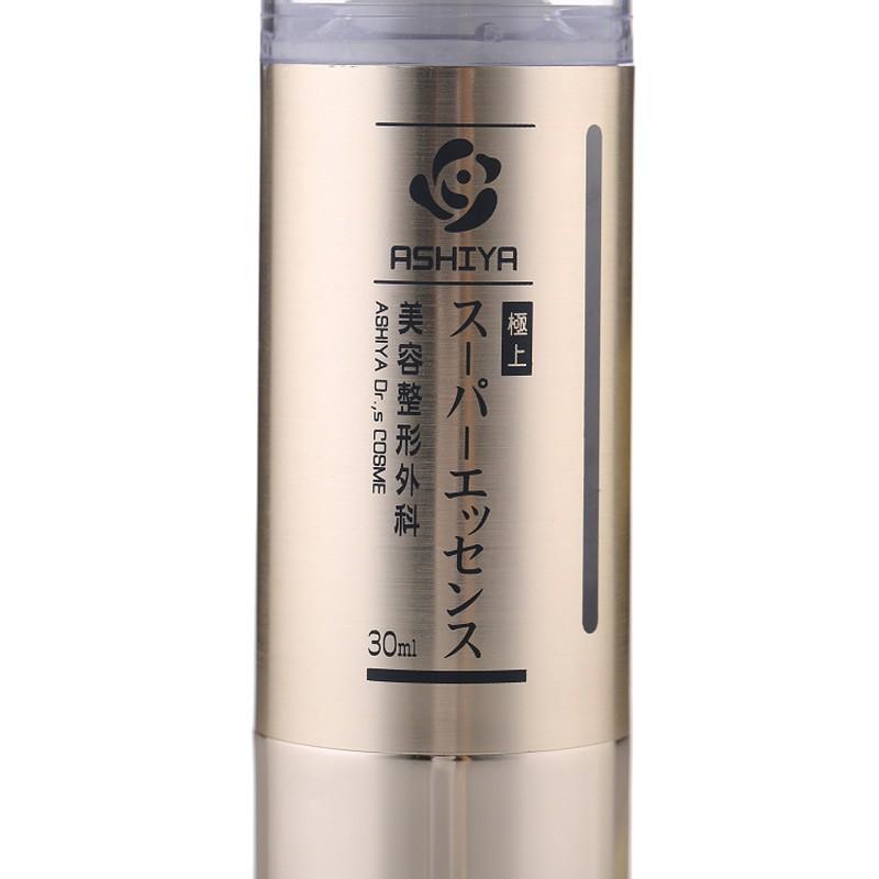 跨境品日本原装进口ASHIYA 肌因超级精华