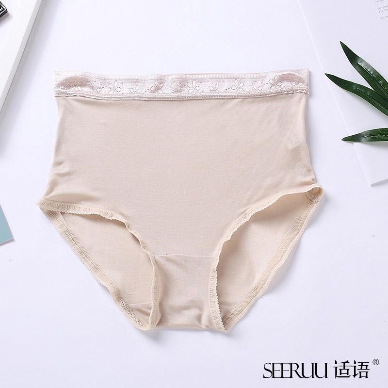 SEERUU适语 42针桑蚕丝高腰内裤5条装 加赠外贸冰丝隐形船袜5双