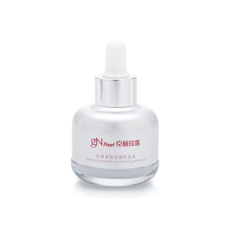 京润珍珠多肽驻颜肌底液·6件组