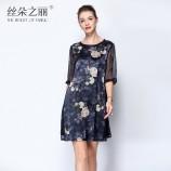 丝朵之丽 桑蚕丝繁花半袖圆领连衣裙·藏青色