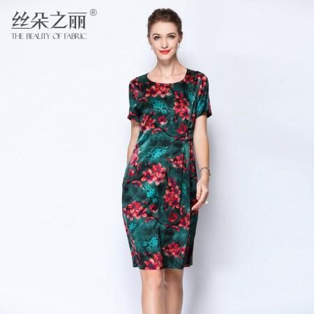 丝朵之丽 桑蚕丝腰部系扣连衣裙·绿色