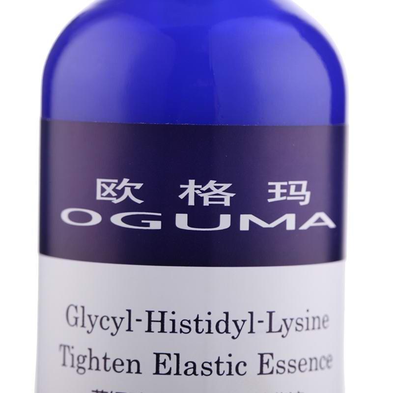 欧格玛(OGUMA)蓝铜胜肽弹力紧致精华组