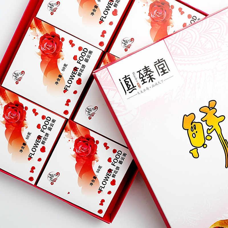 滇臻堂 云南经典玫瑰鲜花饼·50g*18盒