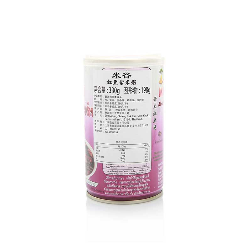 泰国原装进口MIKU五谷杂粮养生粥