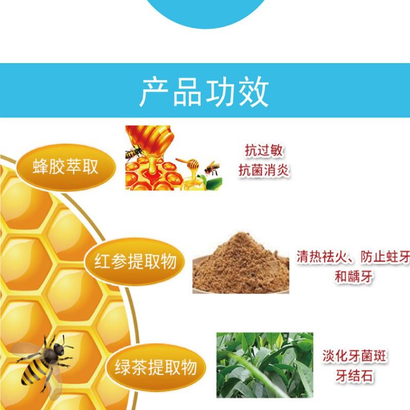 TagfürTag口齿康 蜂胶漱口水4+3组