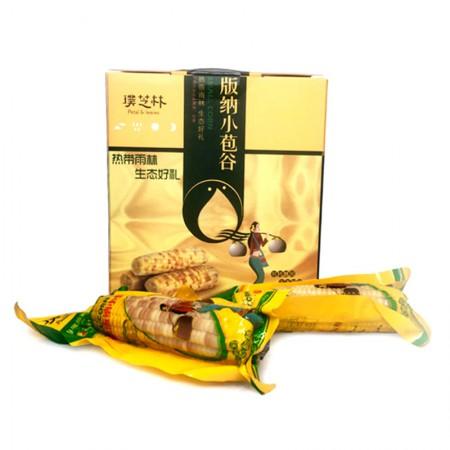 云南版纳小包谷(糯玉米)130g*10根(1箱)