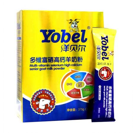 洋贝尔多维富硒高钙羊奶粉6盒装