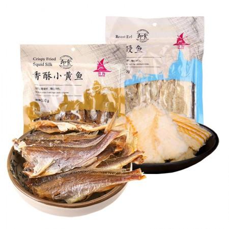 誉海厦门特产即食海产鱼片鱼干3+3包装 小黄鱼+烤鳗鱼
