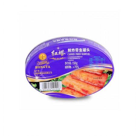 红塔 鲜炸带鱼罐头·158g*12罐