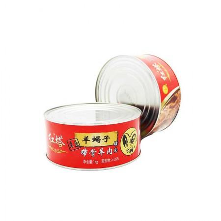 红塔 带骨羊肉罐头·1000g*2罐
