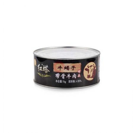 红塔 带骨牛肉罐头·1000g*2罐
