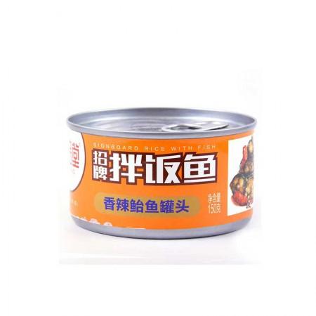 味品堂 美味鲐鱼罐头·150g*10罐