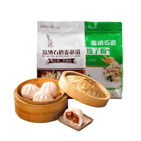 寿之本 石磨富硒麦芯粉5斤+饺子粉5斤
