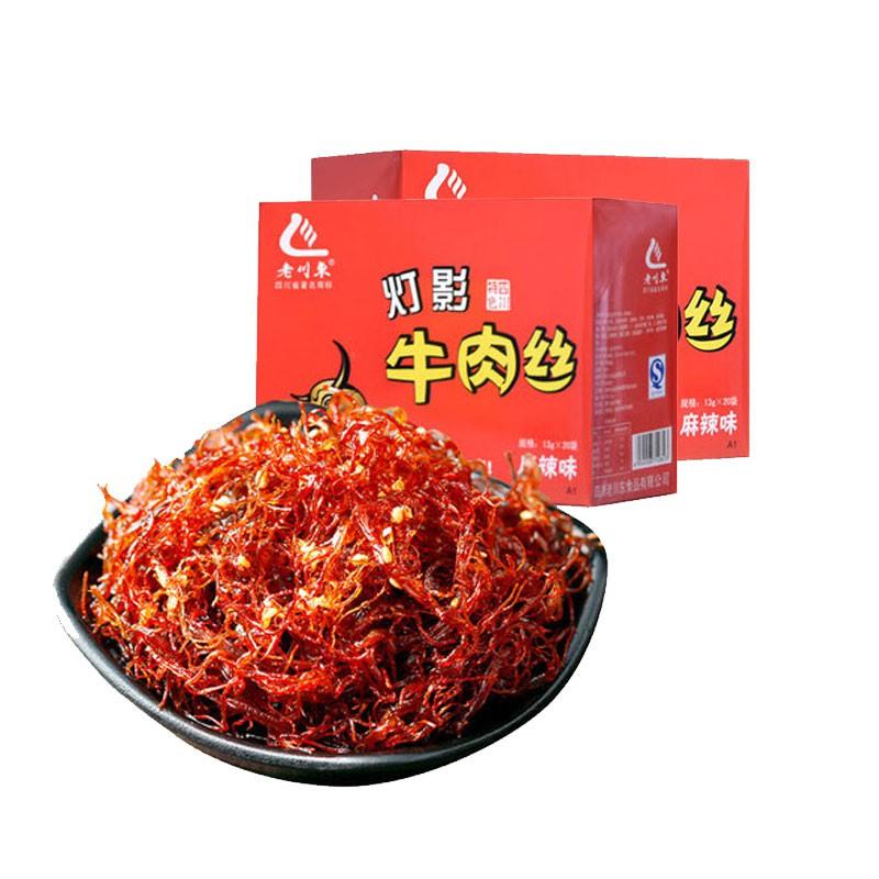 老川东灯影牛肉丝260g*2盒