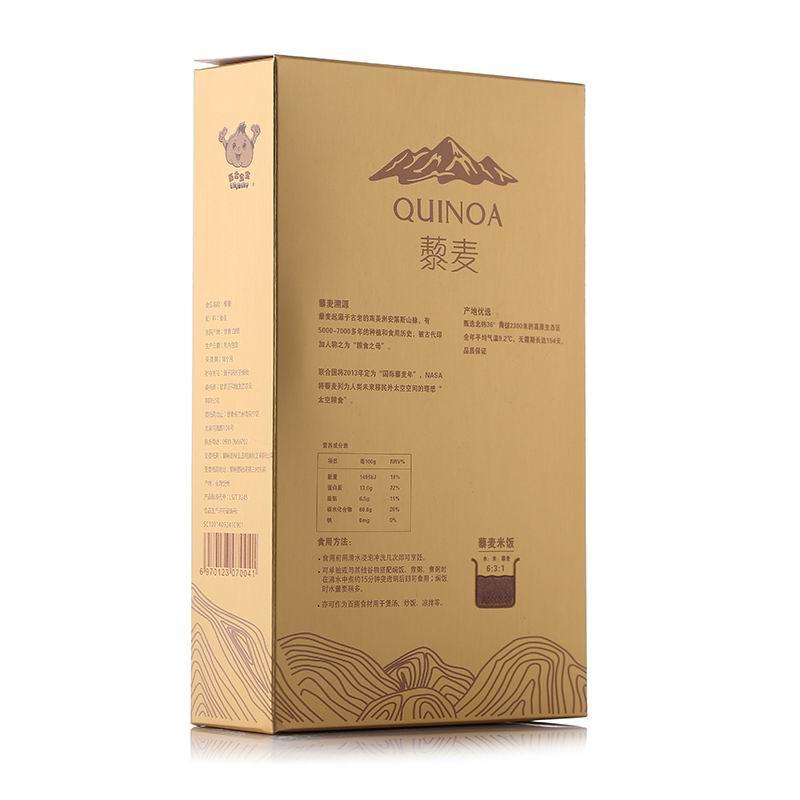 高地藜麦健康优选组·10盒