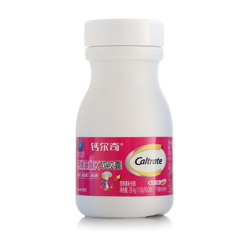 钙尔奇氨糖软骨素加钙片