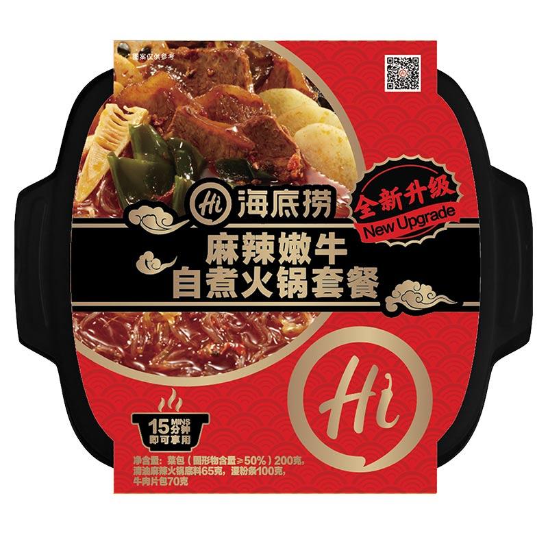 海底捞麻辣嫩牛自煮火锅套餐435g*2盒