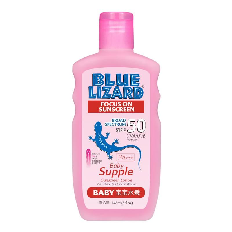 蓝蜥蜴 水嫩防晒乳148ml·2瓶装·赠芦荟胶2支