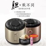 Midea/美的 原生态AH煲电饭煲麦饭石釜内胆 4L (清仓,下单即送55°变温杯)