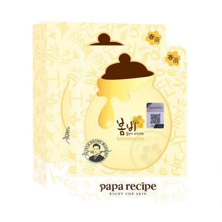 香港直邮-春雨Papa Recipe蜂蜜补水面膜 10片
