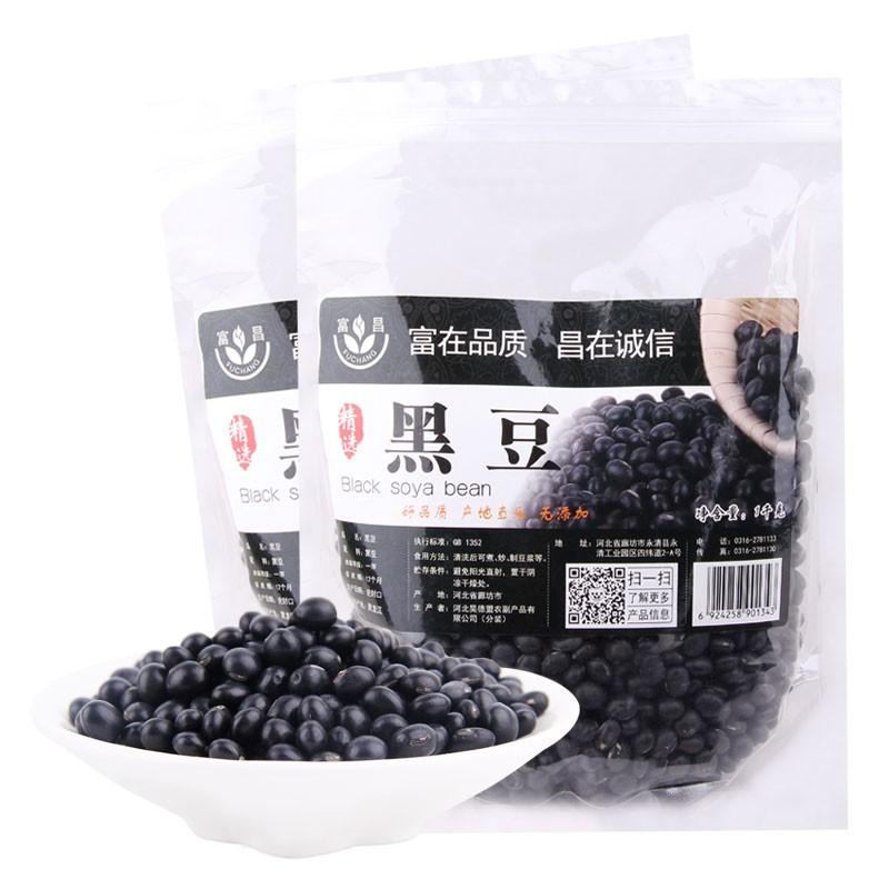 富昌黑豆1kg*2袋