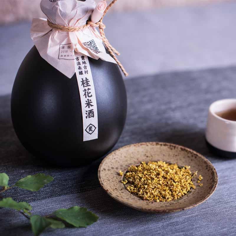 七修良品 鲜酿果味米酒500ml·青梅口味