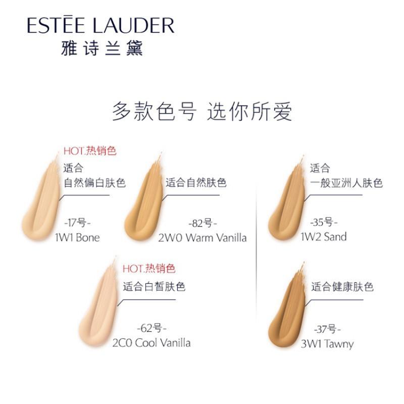 香港直邮 雅诗兰黛 持妆无瑕气垫粉霜 SPF30+/PA+++·2C0