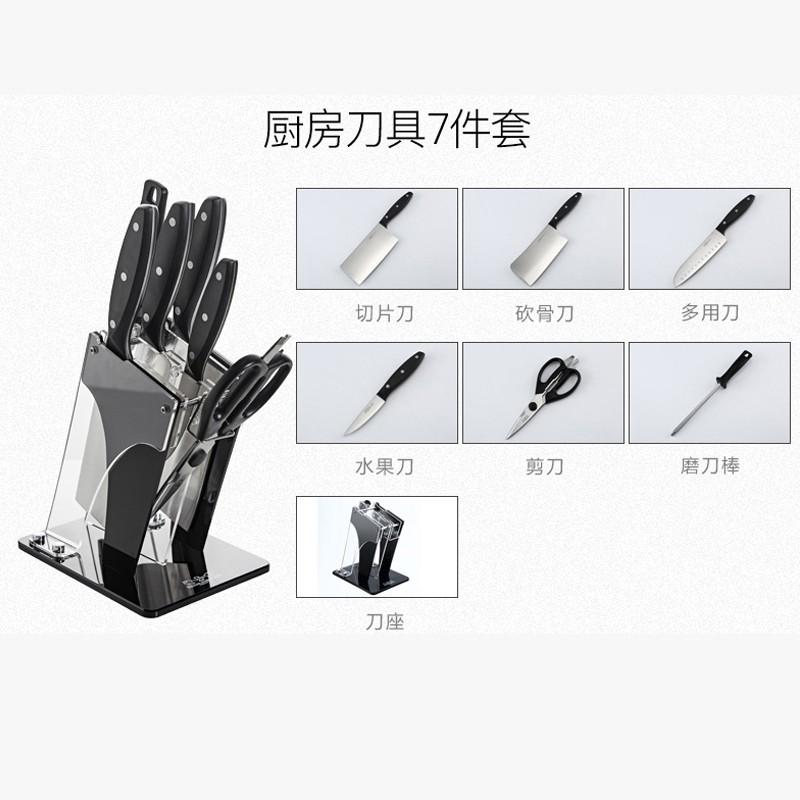 赛巴迪 Sabatier 昂尼斯系列厨房刀具七件组QOS-7TM