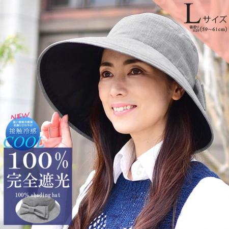 日单防紫外线UV遮光防晒蝴蝶结大帽檐遮阳帽·灰色