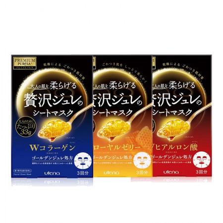 日本直邮 3盒装 佑天兰胶原蛋白保湿膜+玻尿酸保湿+蜂王浆抗衰活肤 果冻面膜