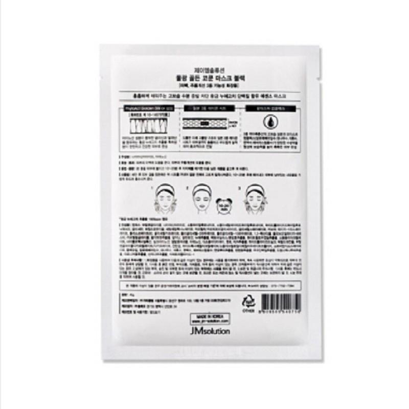 香港直邮 JM Solution透明质酸蚕丝补水面膜·10片·黑色