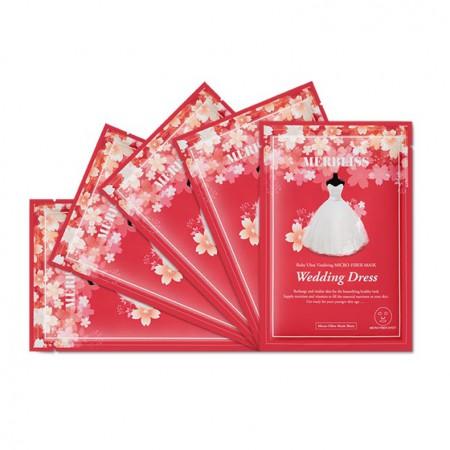 香港直邮 MERBLISS红宝石樱花婚纱面膜·5片·红色