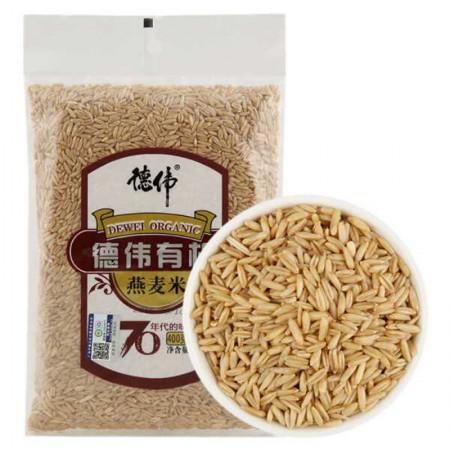 德伟 有机燕麦米·4袋