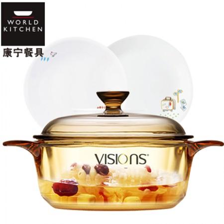 美国康宁 0.8升煮锅沙拉锅+悠闲时光系列碗碟4件套·标配