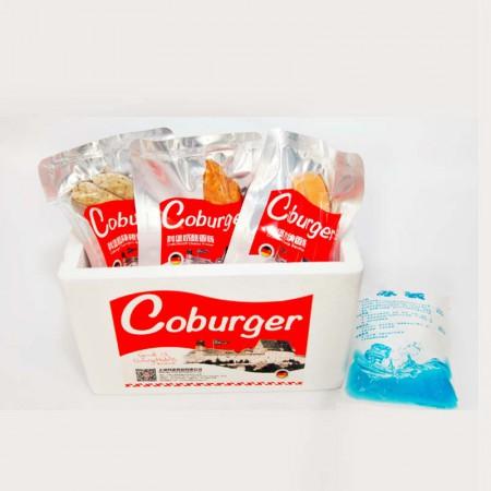 德国科堡香肠尝鲜组·三种口味