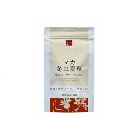 日本直邮 和汉医药 玛咖冬虫夏草 补肾抗疲劳更年期 3个月用量/袋