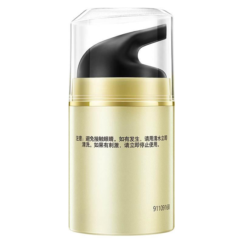 玉兰油  多效修护防晒霜50g SPF15*2支
