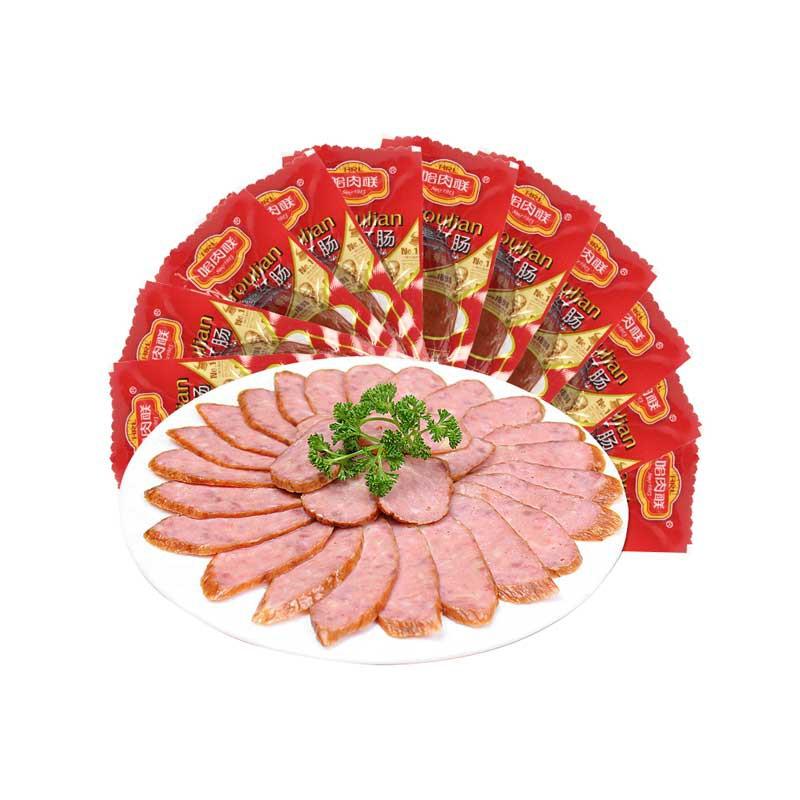 哈肉联红肠85g*15根正宗哈尔滨红肠特产