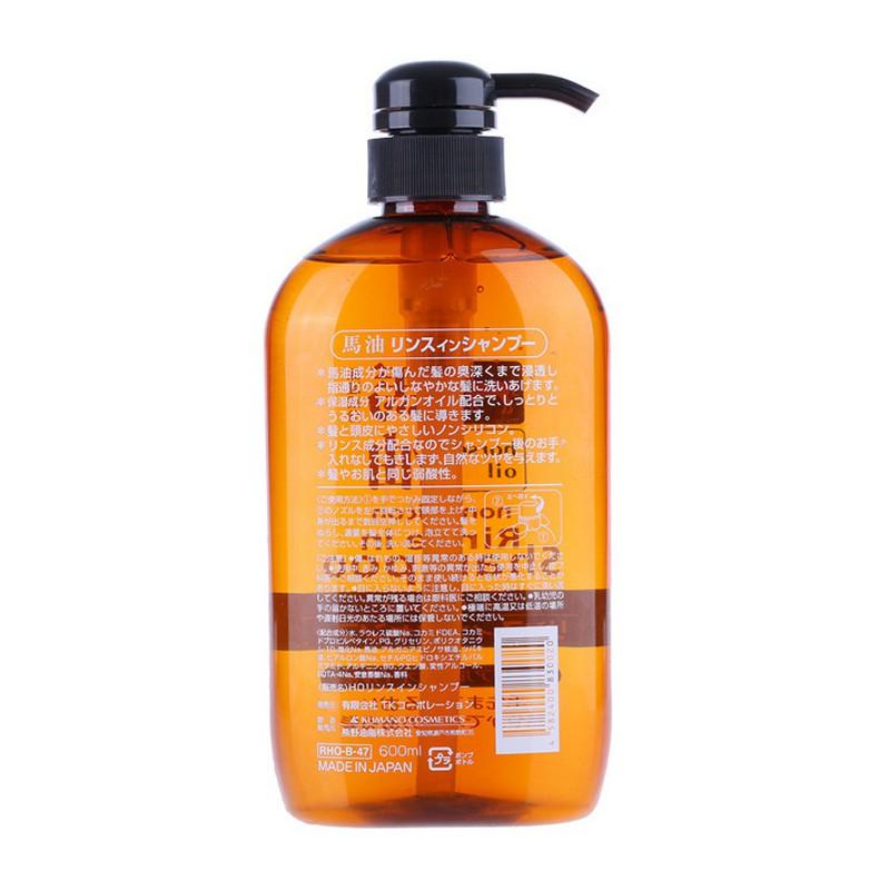 保税区直发 日本熊野油脂马油洗发水洗护二合一 600ml·2件组