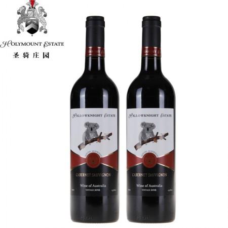 澳洲原瓶进口圣骑庄园树袋熊赤霞珠干红葡萄酒750ml*2瓶·宝石红
